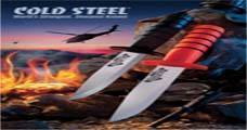Боевые ножи Cold Steel